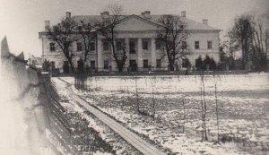75 річниця від дня вигнання нацистських окупантів з міста Рівне