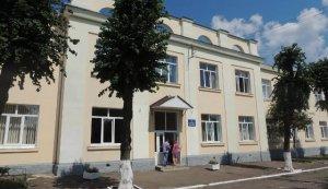 Школа імені Генріка Сенкевича