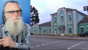 1 січня – 90 років від дня народження Анатолія Грицая – бандуриста, композитора, поета, засновника школи гри на бандурі