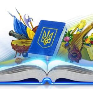 Моя велична Українська Мово!