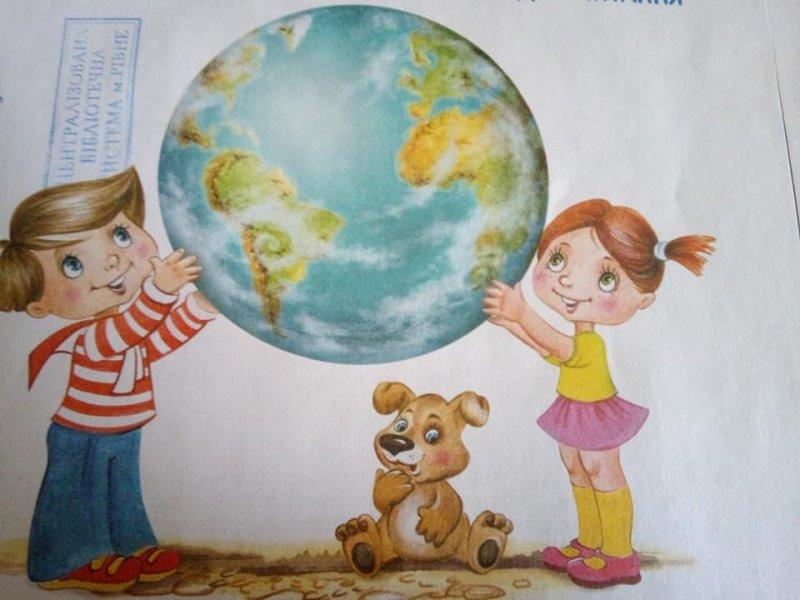 Екоасорті «Земля – наш спільний дім, давайте дружно жити в нім»