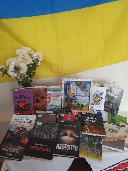 Тематична експозиція «Слава героям України»