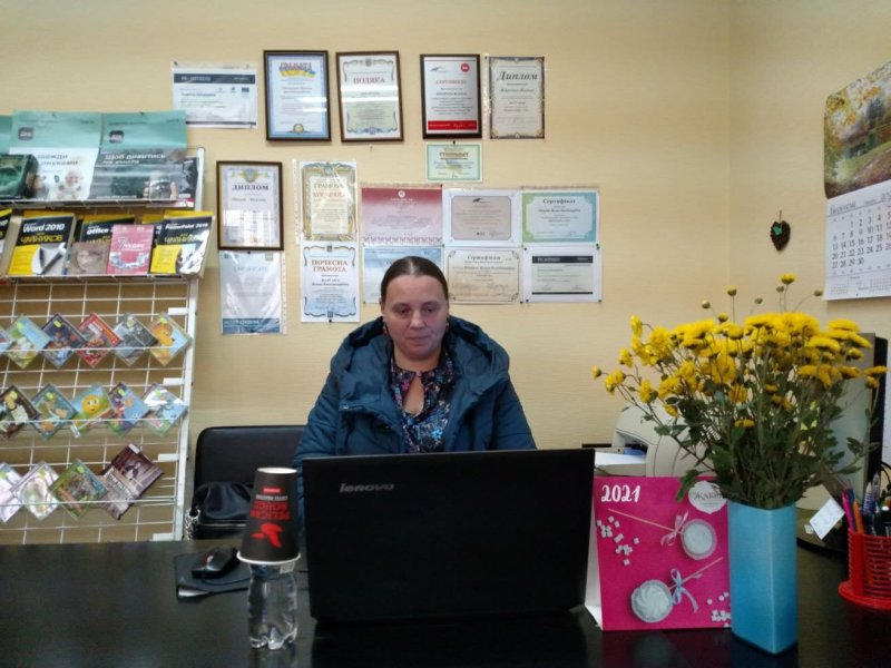 Онлайн-зустріч з Іванною Голуб «Причини залежностей в сім'ях та шляхи вирішення конфліктів»