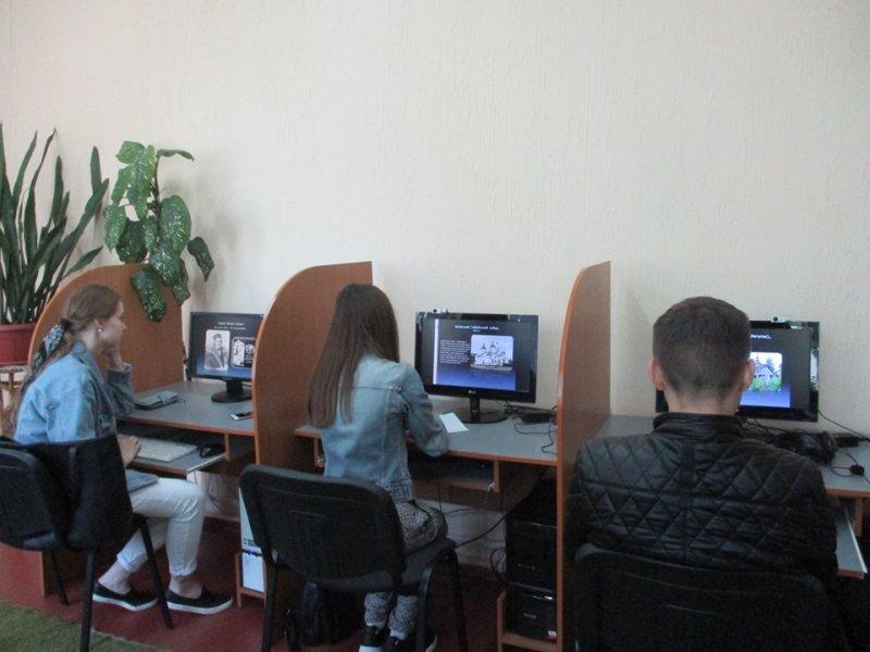 Фільм-презентація «Світова спадщина ЮНЕСКО в Україні»