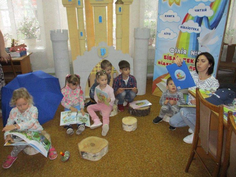 Літня читальня «Книга під парасолькою» у «Бібліотеці під відкритим небом»
