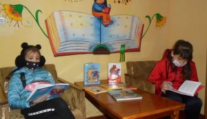 Новинки літератури  «Книги читаємо разом»