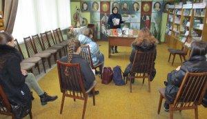 Тематичний огляд «Образ жінки в літературі та мистецтві»