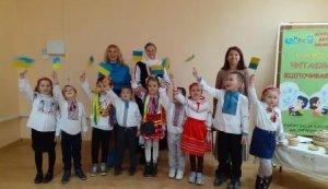 Патріотичні ігри  «Маленькі джури» До Дня Українського козацтва.