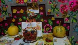 Осіння розвага «Заходь у гості щедра осінь»