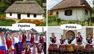 """Година спілкування """"Україна та Польща: історичний вимір сімейних традицій та побуту"""""""