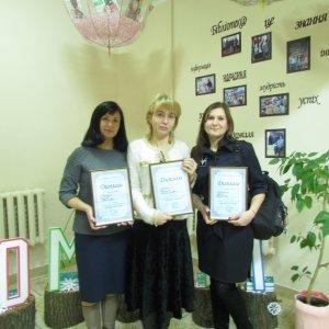 Конкурс професійної майстерності «Комфорт - бібліотека». Фото-звіт